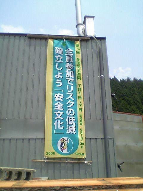 06-06-29_VFSH0188.JPG