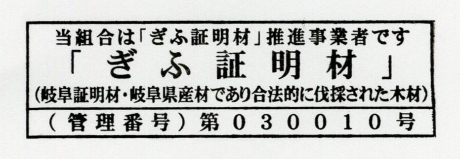 B9E7CBA102.jpg