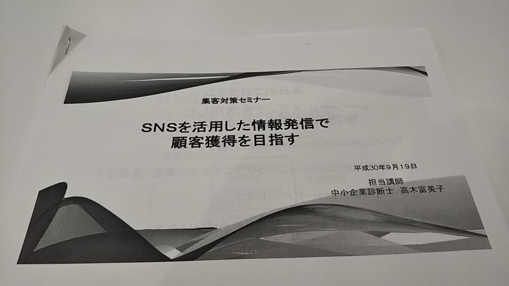 DSC_0933.JPG