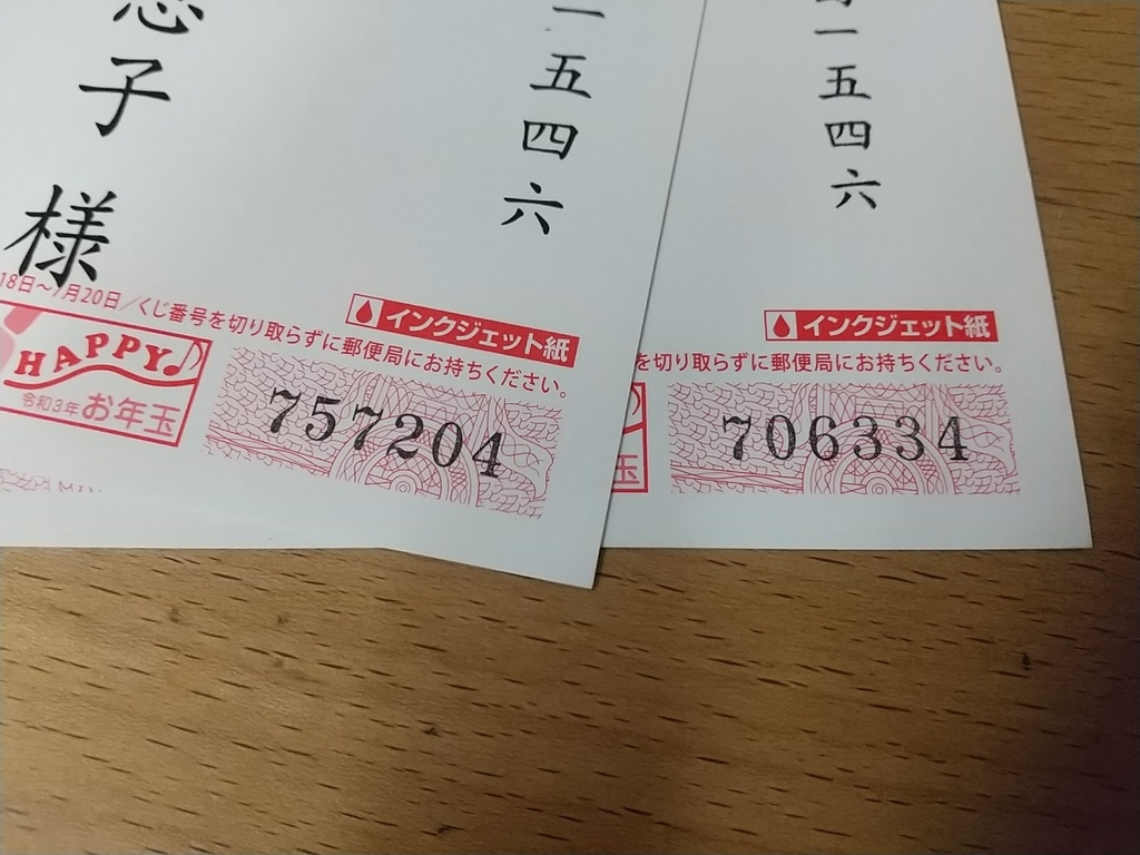 DSC_7807.JPG