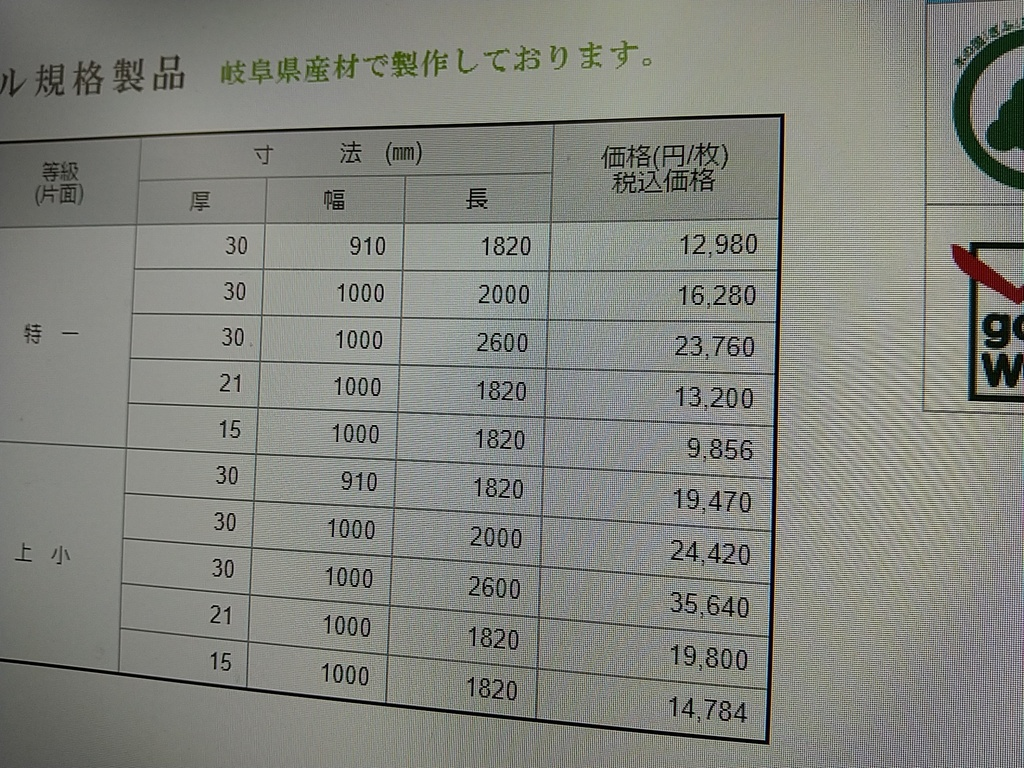 DSC_8414.JPG