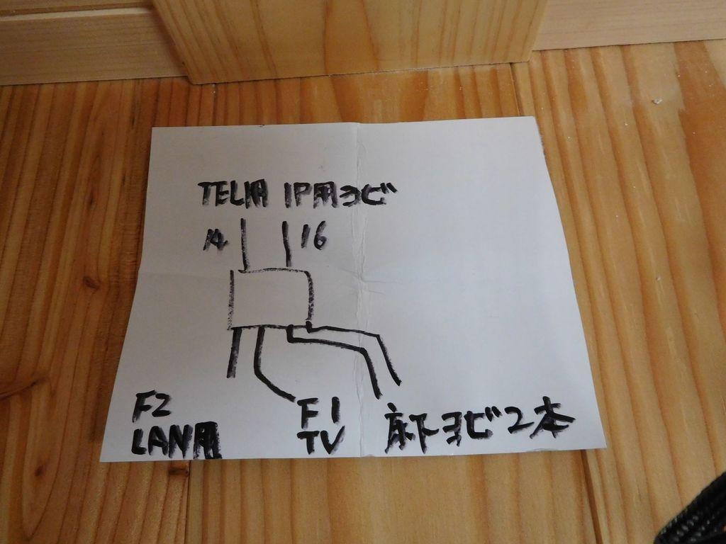 手書き図.jpg