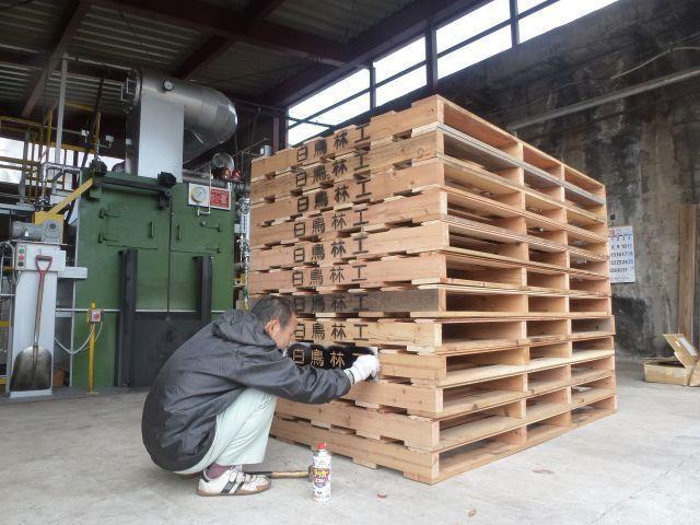 木製パレット.JPG