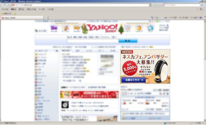 http_www.yahoo.co_E3839AE383BCE382B8.jpg